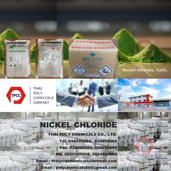 นิเกิลคลอไรด์, นิกเกิลคลอไรด์, Nickel Chloride, NiCl2, Nickel Chloride price, CAS 7791-20-0