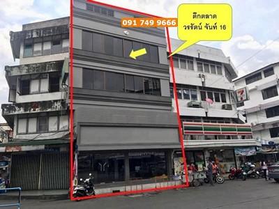 ขายอาคารพาณิชย์ ตลาดวรรัตน์ 5 ชั้น 2 คูหา 23.1 ตรว. ทำเลดี ติดร้านเซเว่น เหมาะเปิดออฟฟิศ shop