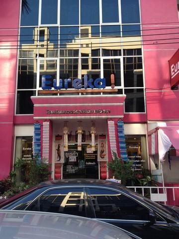 ขายตึก อาคารพาณิชย์ อาคารสำนักงาน โครงการวิสุทธานี สูง6ชั้น ติดถนนลาดพร้าว101/3