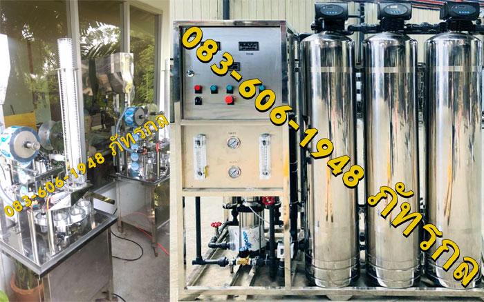 ผู้ผลิต เครื่องบรรจุน้ำถ้วย เครื่องกรองน้ำอุตสาหกรรม ราคาถูกมีคุณภาพของไทย