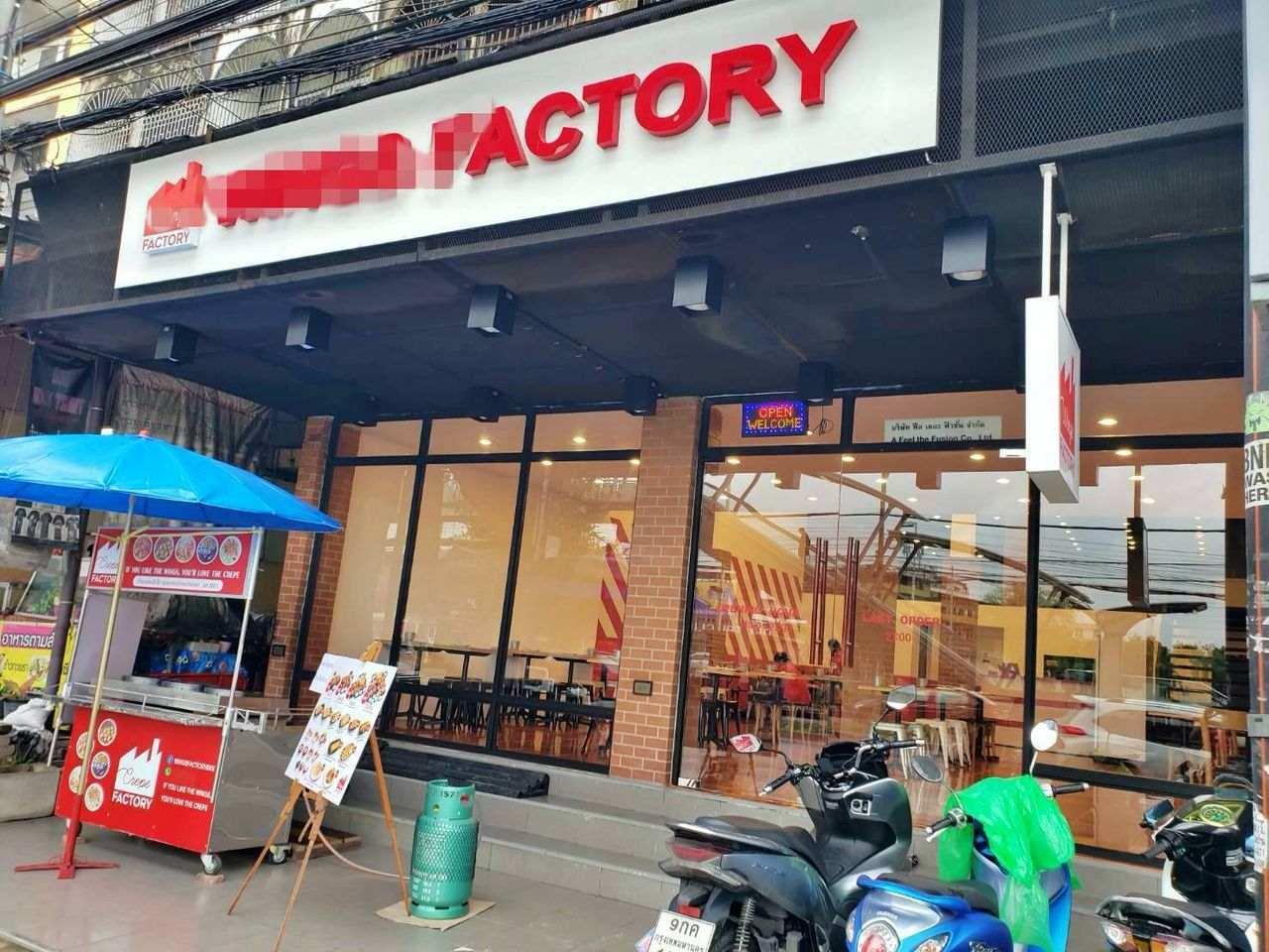 เซ้ง‼️ ร้านอาหาร ติดทางลงBTSแบริ่ง ทางออกที่สาม @บางนาใต้ กทม