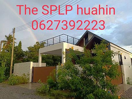 ขายโครงการใหม่ บ้านเดอะเอสพีแอลพีหัวหิน หัวหิน ประจวบคีรีขันธ์ สนใจติดต่อ 0627392223