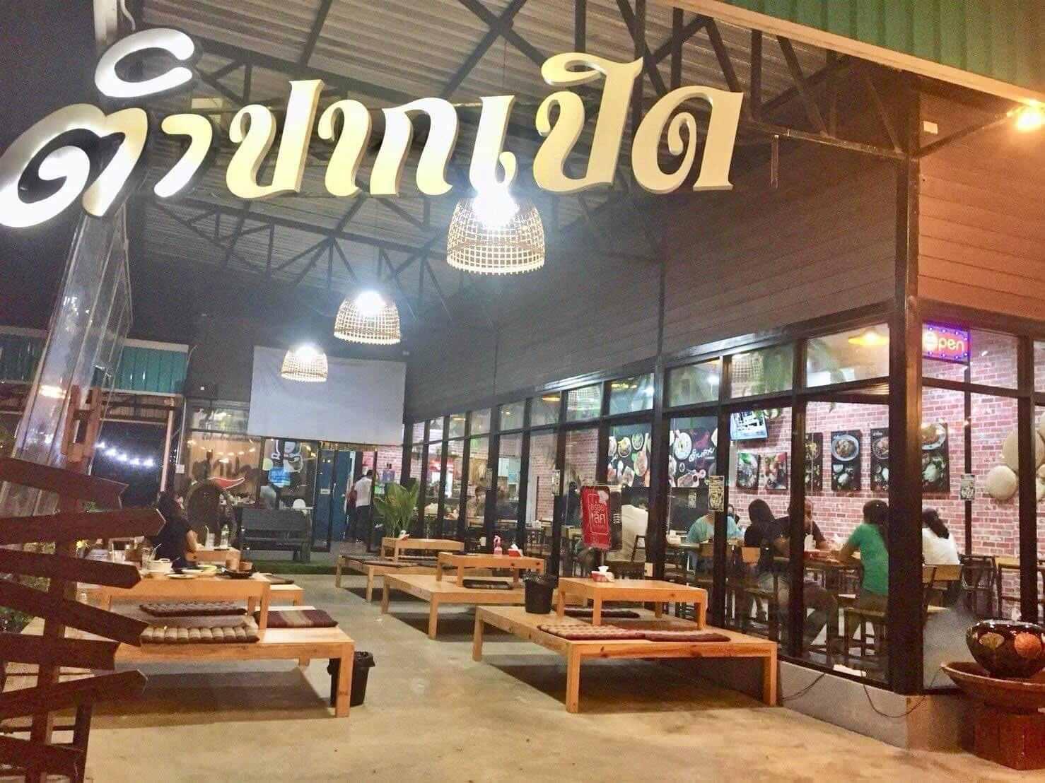 เซ้งร้าน‼️ เฉพาะโครงสร้าง ย่านบางแสน ทำคาเฟ่ต่อได้ @อ.เมือง ชลบุรี