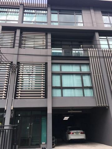 รหัสC1766  ให้เช่าHome Office 4 ชั้น สไตล์Modern ซอยลาดพร้าว 113
