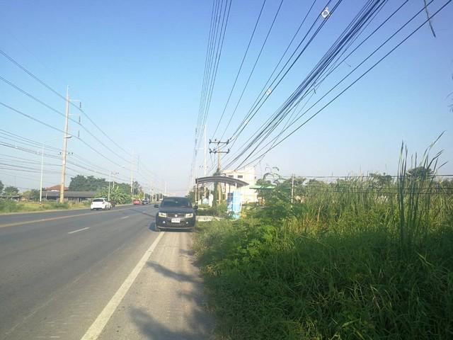 ขายที่ดินติดถนนลำลูกกา-นครนายก ปทุมธานี อยู่ระหว่างเส้นลำลูกกาคลอง 10-11