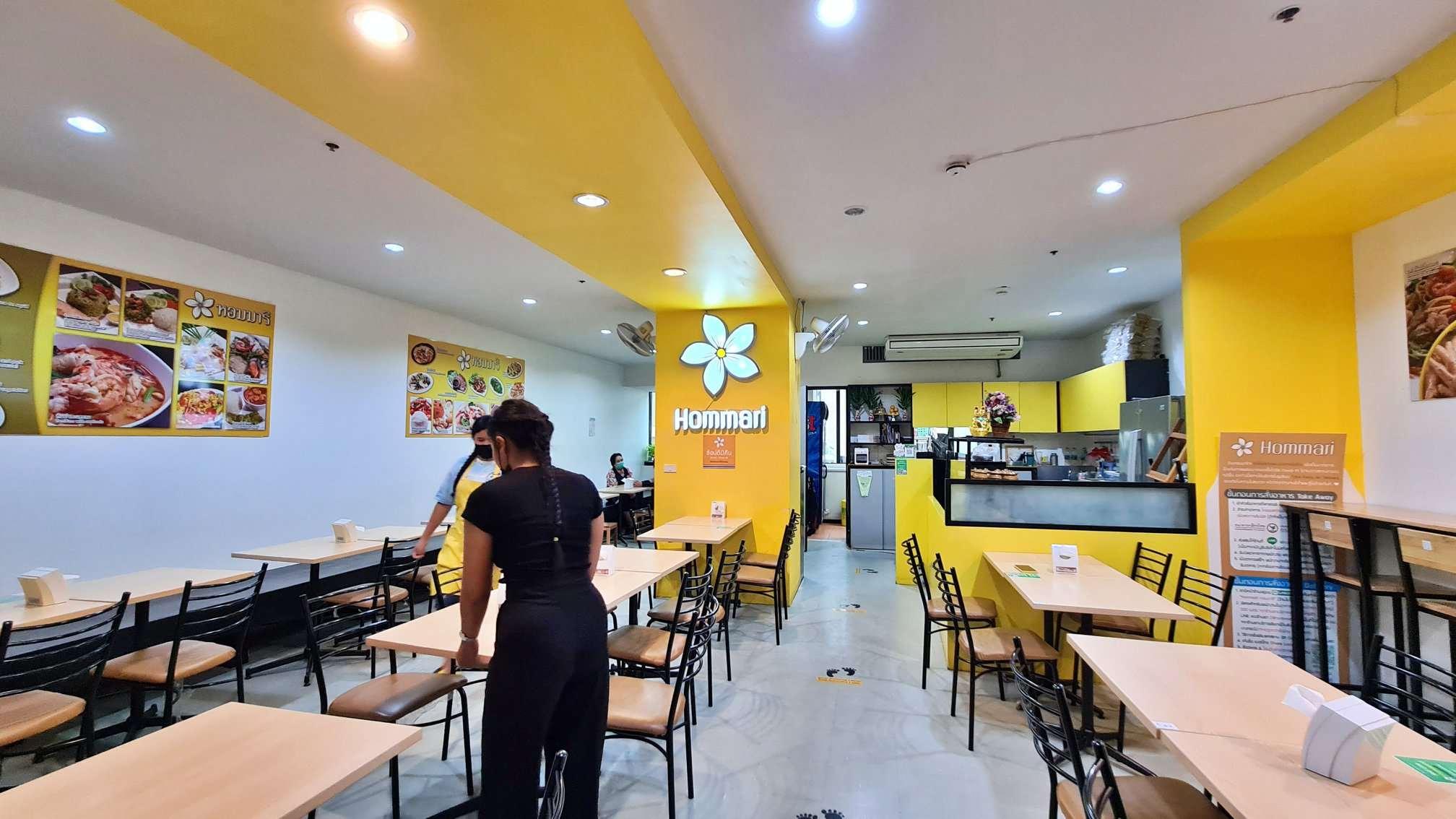 เซ้ง‼️ ร้านอาหารไทย บนชั้นPlaza อาคารเมืองไทยภัทรคอมเพล็กซ์  @ห้วยขวาง กทม