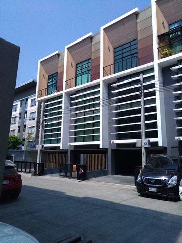ขาย The Primary 101 Home Office ลาดพร้าว 101 อาคาร 4.5 ชั้น กว้าง 5.50 ม.ทำเลที่ให้คุณคุ้มค่าที่สุด