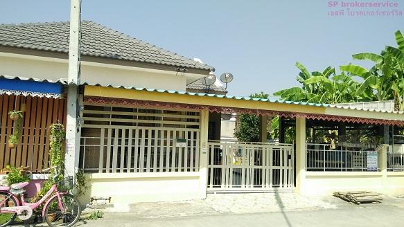 ขายทาวน์โฮม หมู่บ้านภูมิสิริ หน้านิคมอุตสาหกรรมบางปะอิน