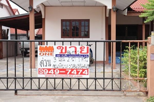 บ้านเดี่ยว 1 ชั้น หมู่บ้านตำรวจ ตำบลแวงน่าง อำเภอเมือง จ.มหาสารคราม เนื้อที่ 86.5 ตร.ว