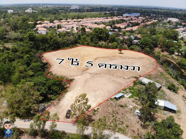 ที่ดินถมแล้วใกล้หมู่บ้านจัดสรรดังและห้างโลตัส จังหวัดสระแก้ว