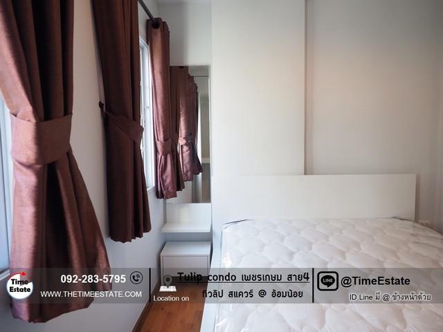 T57-8 ให้เช่า 5,800 คอนโด ทิวลิป สาย4 อ้อมน้อย ชั้น2 ห้องใหม่  ราคาถูก
