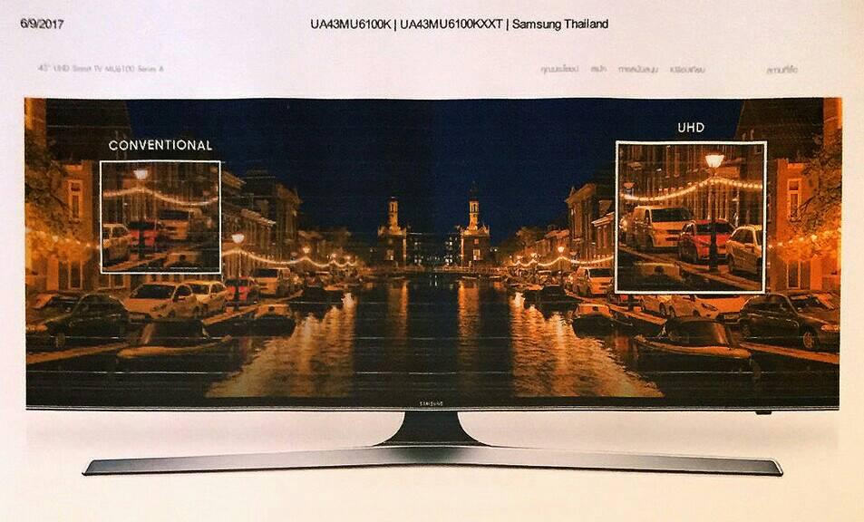 ขาย New Samsung รุ่น UA 43 UHD Smart TV MU6100 Series 6 ปี 2017 ของใหม่ รับประกันศูนย์