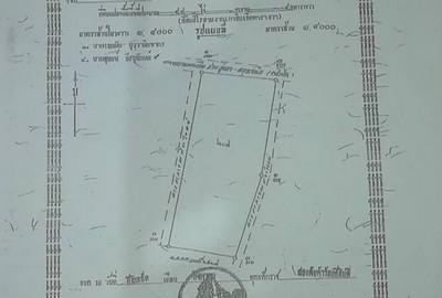 ขายที่ดินสวย ขนาด 45 ไร่ อำเภอ เลาขวัญ จังหวัด กาญจนบุรี ติดถนนใหญ่ 3 ด้าน น้ำ-ไฟ