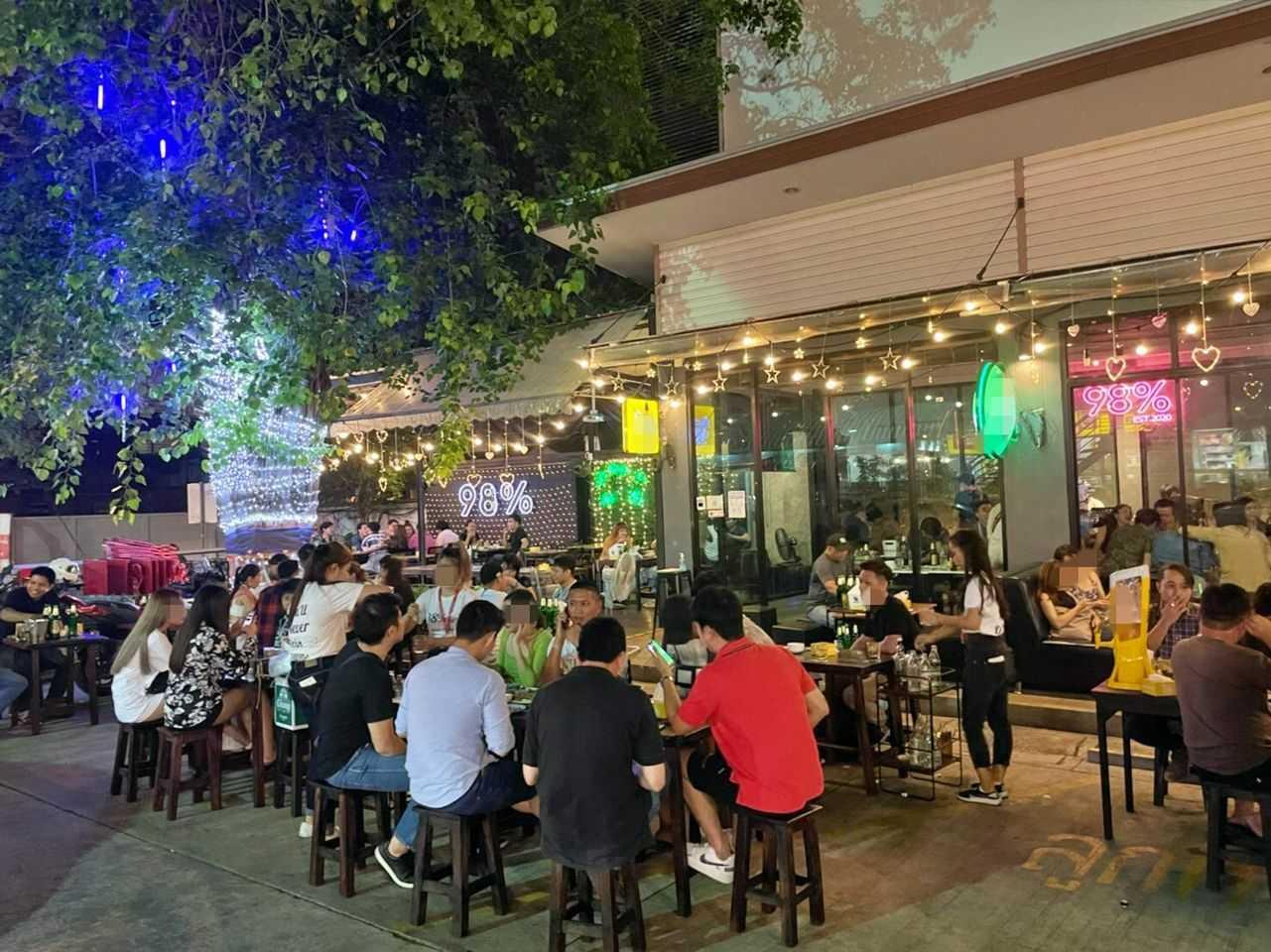 เซ้ง‼️ ร้าน 98 Cafe & Bar นางลิ้นจี่ พระราม3 @ในโครงการ TTN Avenue