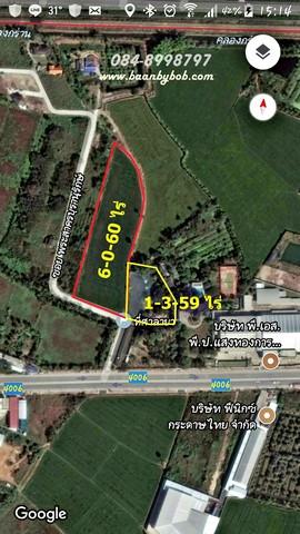 ขายที่ดิน 2 แปลง งิ้วราย ศาลายา เข้าซอย 40 เมตร ใกล้เชตวันรีสอร์ท เป็นพื้นที่สีชมพู ทำโรงงานได้