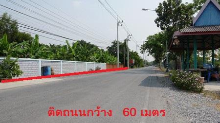 ขายที่ดินคลองห้าปทุมธานี ฝั่งตะวันออกใกล้แนวรถไฟฟ้า สวยติดถนน 2 ด้าน