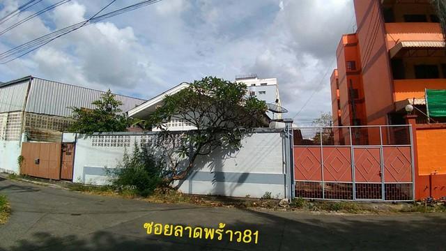ขายที่ดิน 147 ตรว. ซ.ลาดพร้าว83 พร้อมบ้านชั้นเดียว 2 หลัง ใกล้รถไฟฟ้าสายสีเหลือง ใกล้ทางด่วน