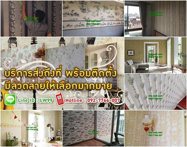 ขายวอลเปเปอร์ติดผนังห้องสไตล์เกาหลี wallpaper เกาหลี ราคาถูก