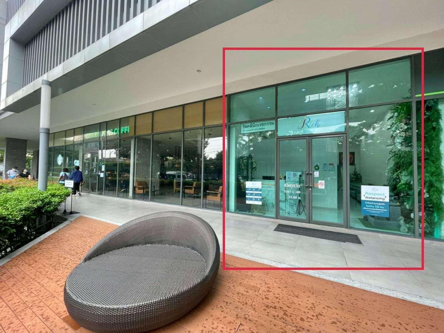 เซ้ง‼️ คลีนิกเวชกรรม-ความงาม ไอดิโอ โมบิจรัญฯ @ใกล้ MRT บางขุนนนท์