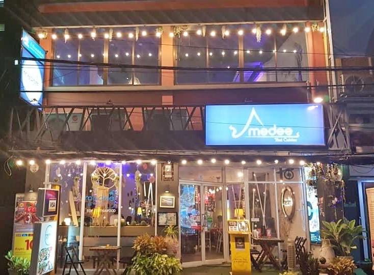 เซ้ง!! ร้านอาหาร-กาแฟ ย่านสีลมซอย19 @อยู่ตรงข้ามกับบ้านสีลม ( บางรัก กทม )