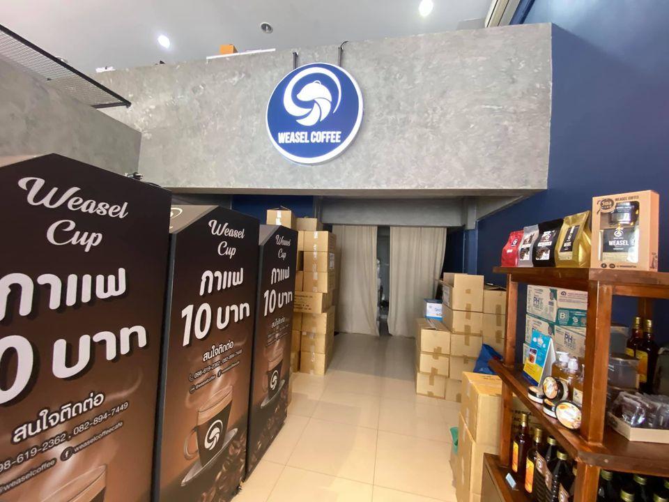 เซ้ง‼️ ร้านกาแฟ สาขาตัวเมืองปทุมธานี @ข้างๆตึกซุเลี่ยน ปทุมธานี