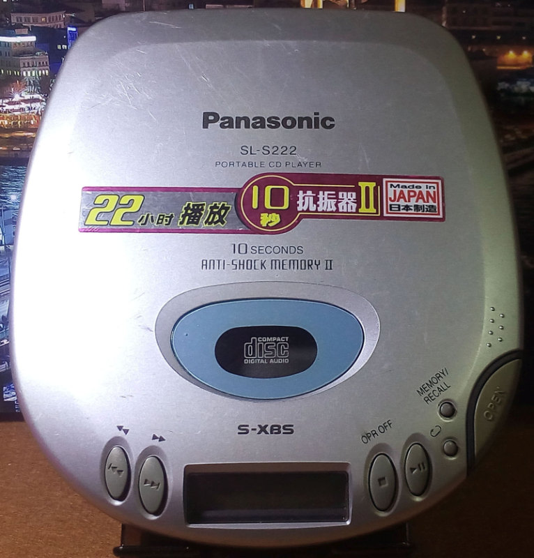CD Walkman Panasonic SL-S222 มือสอง