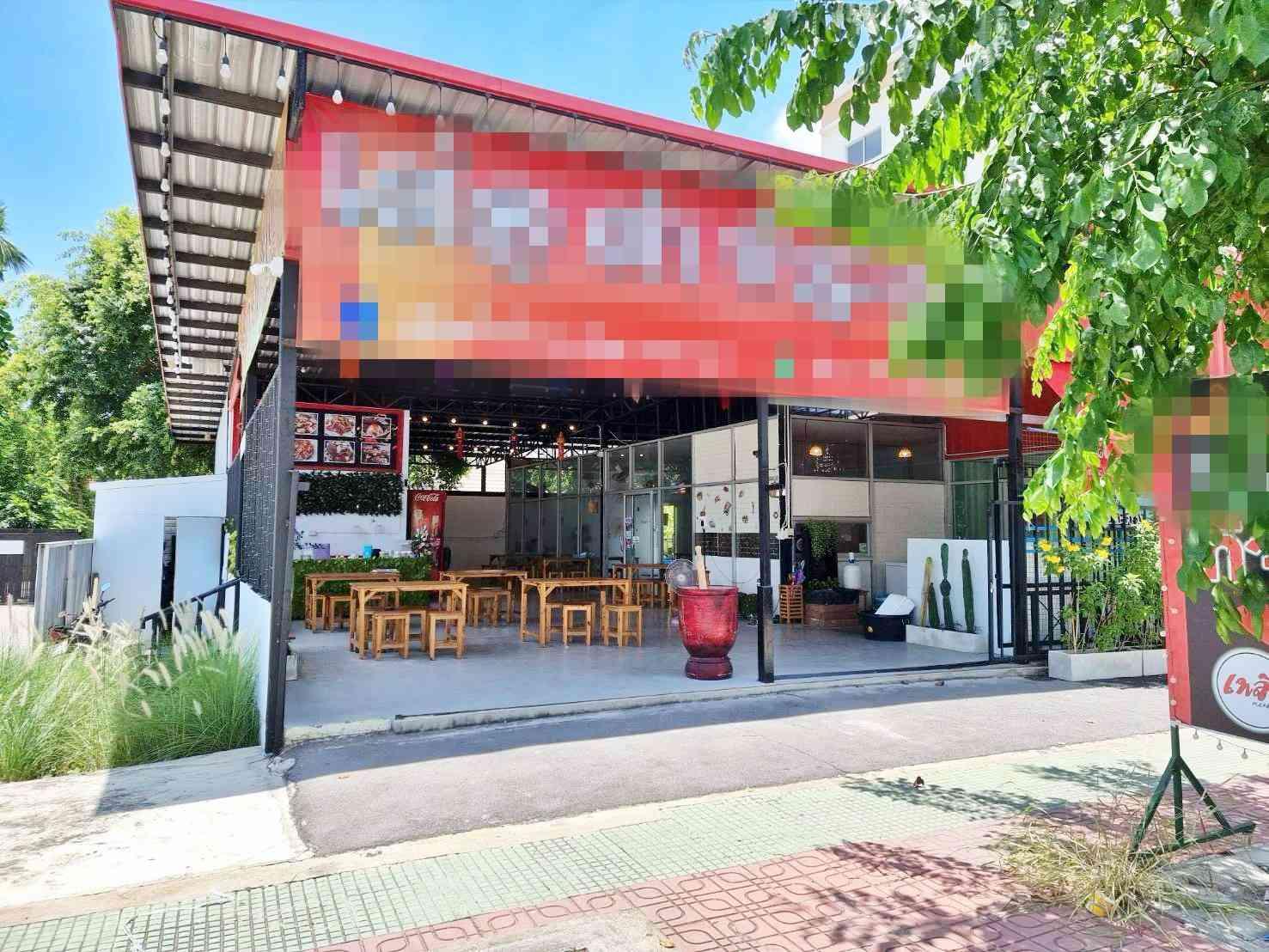 เซ้ง‼️ ร้านอาหาร ขนาด1ไร่ ติดถนนใหญ่ ศาลายา @นครปฐม