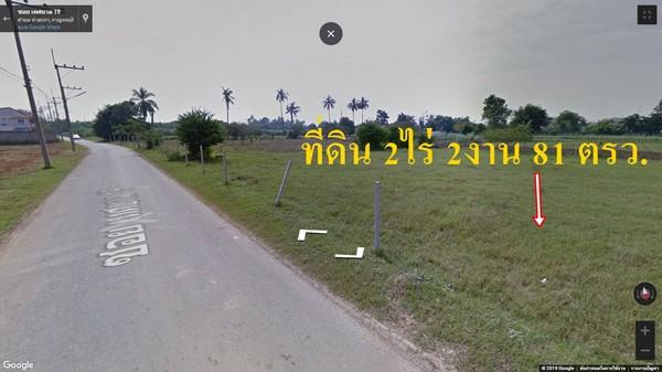ขายที่ดินเปล่า 2ไร่ 2งาน 81ตรว. อ.ท่ามะกา จ.กาญจนบุรี