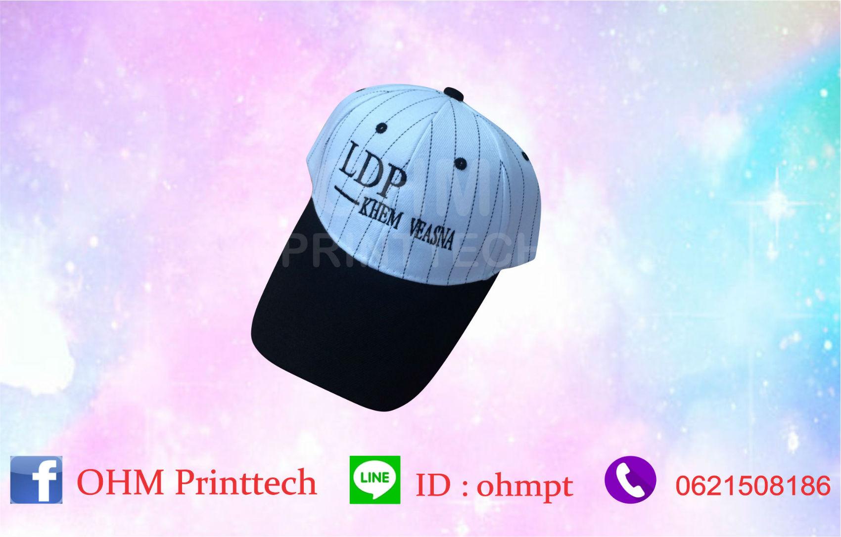 หมวกแก๊ปเบสบอล ปักตัวอักษรราคาปลีก-ส่ง