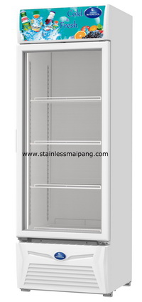 ตู้แช่เย็น 1 ประตู SPA-0253A