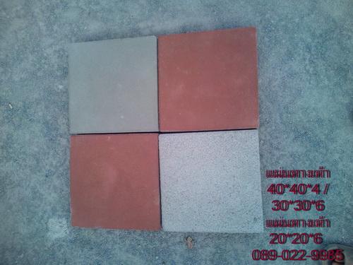 0890229985,แผ่นปูพื้นแปดเหลี่ยม,แผ่นปูพื้นตัวไอ,แผ่นปูพื้นตัวหนอน,บลีอคปูหญ้า,แผ่นปูพื้นทางเดินกรมทางหลวง,แผ่นปูพื้นทางเท้า