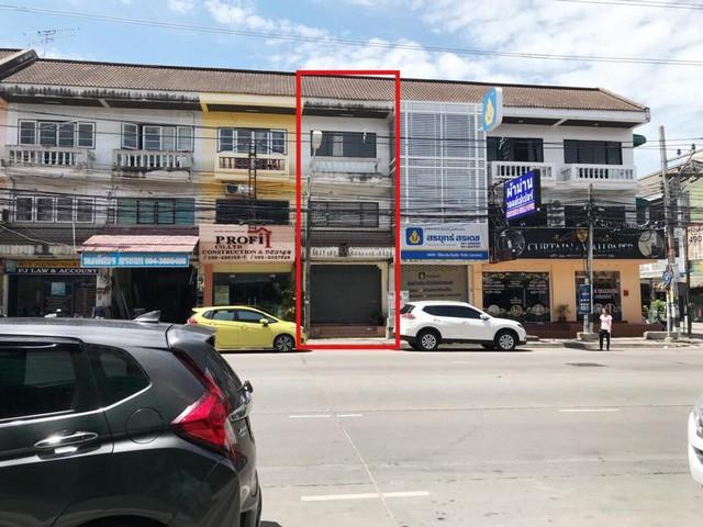 ขายด่วนอาคารพานิชย์ติดถนนเทพประสิทธิ์ พัทยาใต้ ทำเลทอง เหมาะเปิดหน้าร้านหรือทำออฟฟิต สำนักงาน