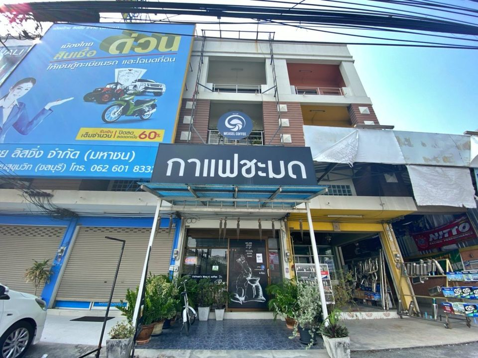 เซ้ง‼️ ร้านกาแฟชะมด ชลบุรี ถนนสุขุมวิท @เยื้องกับตลาดนัดจตุจักร ชลบุรี