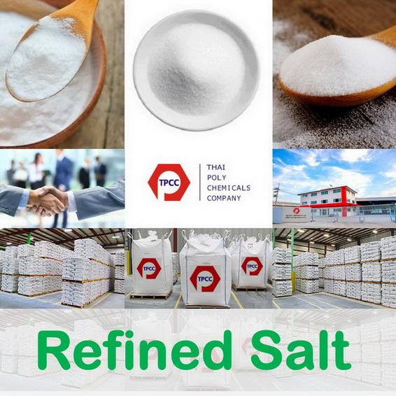 เกลือบริสุทธิ์, เกลือรีไฟน์, เกลือแห้ง, โซเดียมคลอไรด์, Refined salt, Sodium Chloride, NaCL 99.9