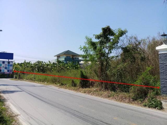ขายที่ดินเปล่า 1 ไร่กว่า บางบัวทอง นนทบุรี ถมแล้ว ถนนทางเข้าออกสะดวก ใกล้มอเตอร์เวย์