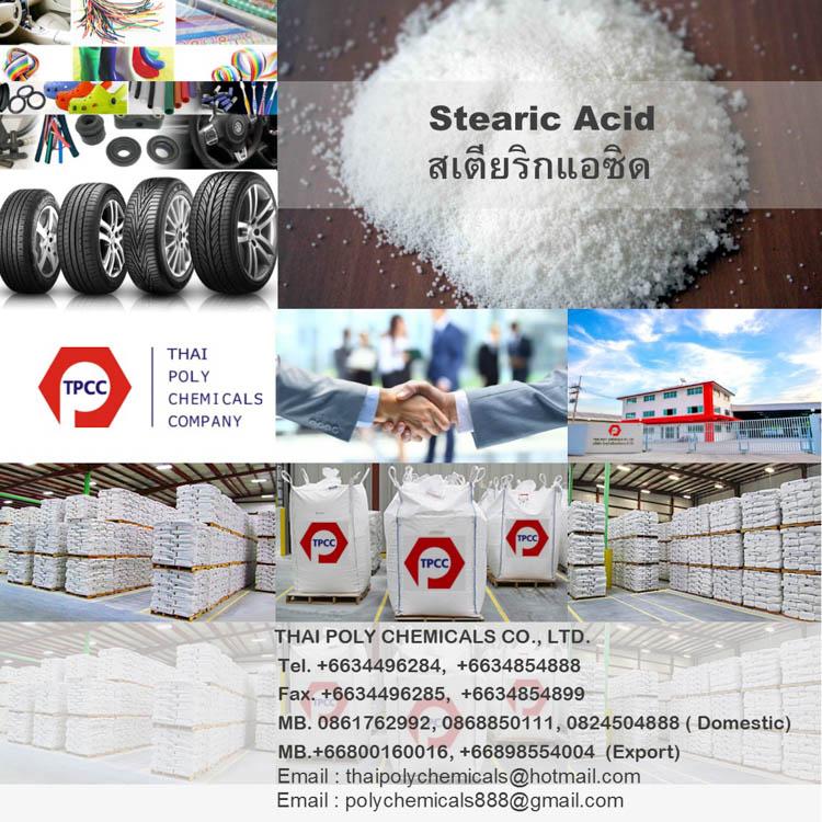 สเตียริกแอซิด, กรดสเตียริก, สเตียริกเอซิด, Stearic acid, Stearic acid price