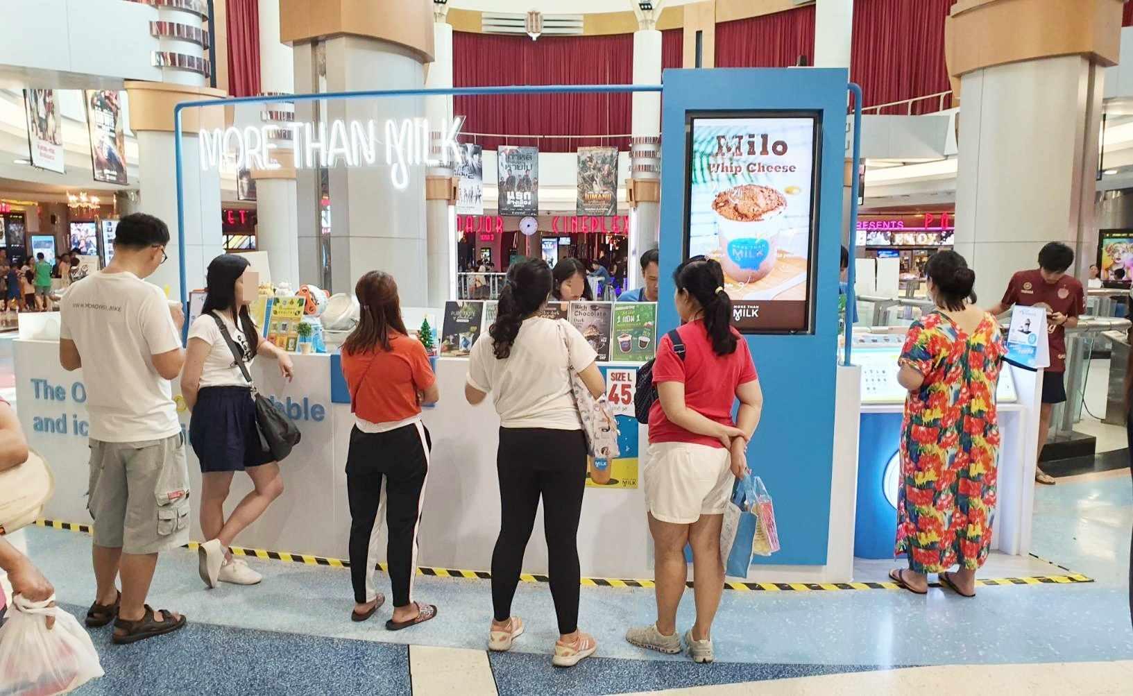 เซ้ง!! ร้านนม-ชานมไข่มุก พร้อมเฟรนไชส์ @Central plaza rama2 ชั้น4 ( ฝั่งโรงหนัง )