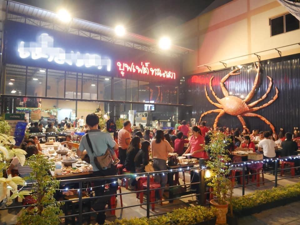 เซ้ง‼️ ร้านบุฟเฟต์-ทะเลเผา บนถนนเลี่ยงเมืองนนทบุรีฝั่งราชพฤกษ์ @ ติดซอยบางกร่าง14 นนทบุรี