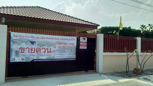 บ้านเดี่ยว ชะอำ เนื่้อที่ 200 ตารางวา  3 ห้องนอน 3 ห้องน้ำ สวยพร้อมอยู่ มีสระน้ำ