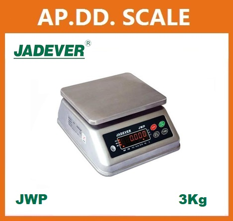 เครื่องชั่งกันน้ำ 3kg ยี่ห้อ JADEVER รุ่น JWP ราคาถูก