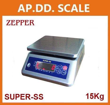 เครื่องชั่งกันน้ำ 15kg-30kg ยี่ห้อ ZEPPER รุ่น SUPER-SS ราคาถูก
