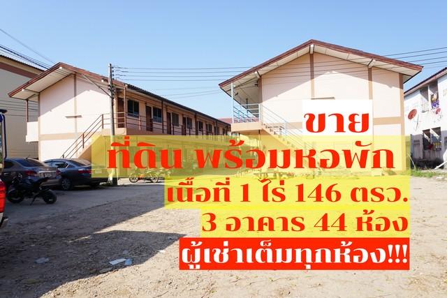 ขาย หอพัก 3 อาคาร 44 ห้อง กบินทร์บุรี ใกล้นิคมฯ กบินทร์บุรี
