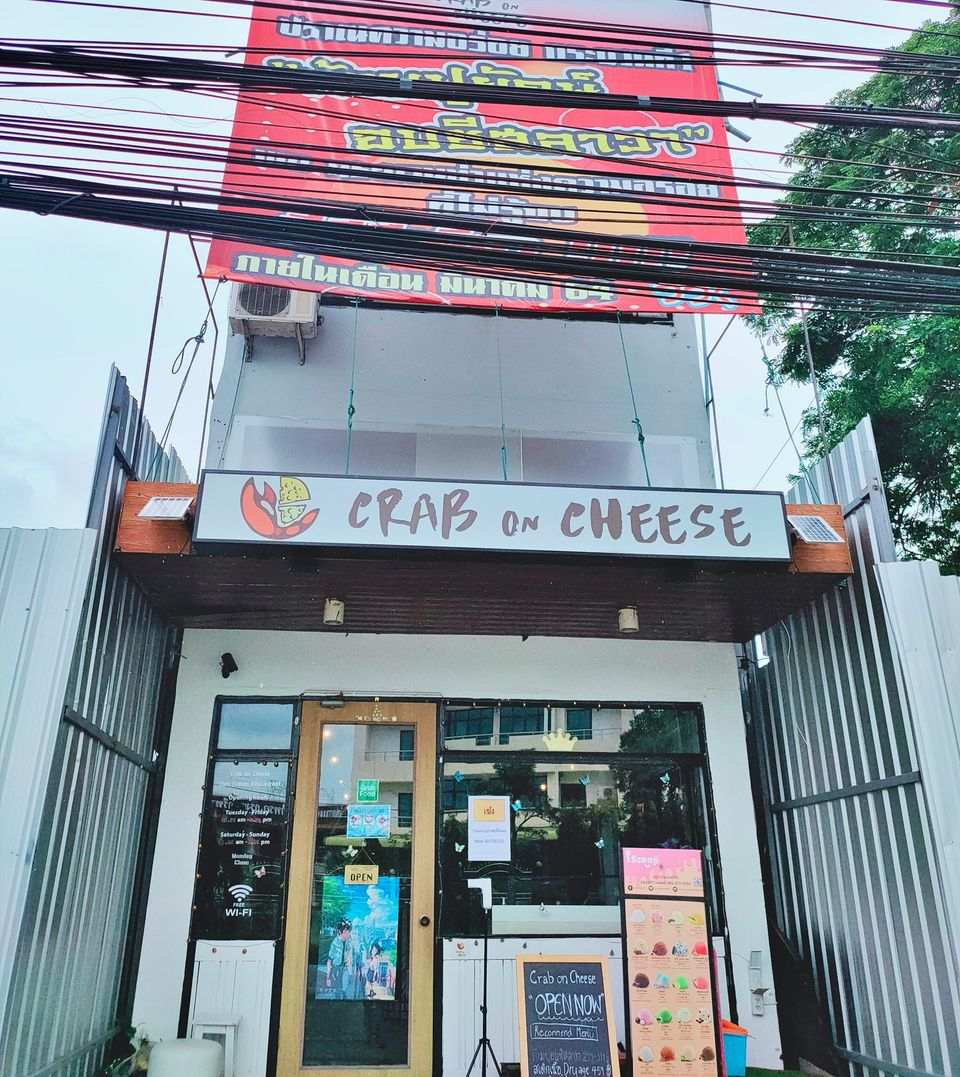 เซ้ง/ขายอุปกรณ์‼️ ร้านอาหาร ถนนกรุงเทพกรีฑา @บางกะปิ กทม
