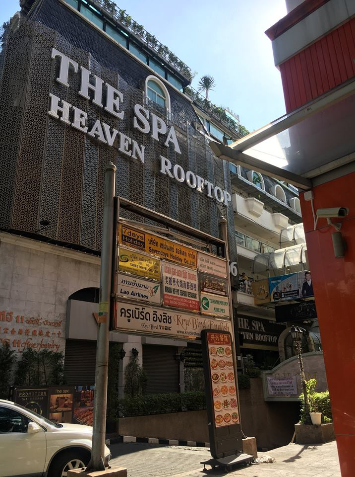 ขายตึกสีลม ในศูนย์การค้าพาซ่าสีลม ติดถนนสีลม ทำเลทอง