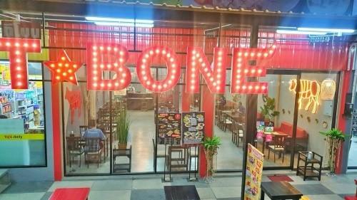 เซ้ง!! ร้านอาหาร ใกล้โรบินสัน ศรีราชา @ ชลบุรี