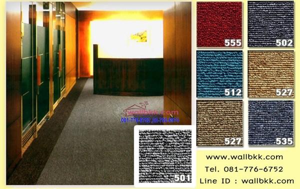 wallpaper ผนังบ้าน ผ้าม่าน พรมปูพื้น แถว พระราม4
