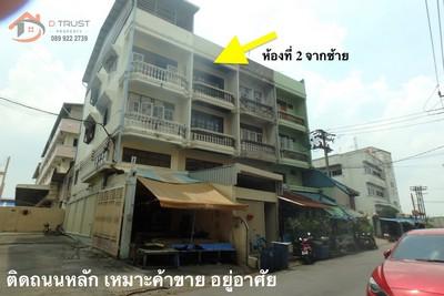 ขาย อาคารพาณิชย์ เหมาะ ลงทุนปล่อยเช่า ค้าขาย อยู่อาศัย ได้ผลตอบแทนดี ติดถนนหลัก บางขุนเทียน 14 ตึกแถว ใกล้เซ็นทรัลพระราม 2