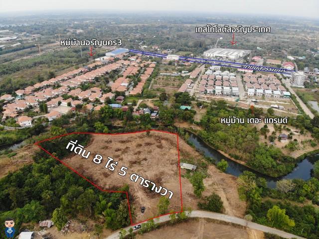 ขายที่ดินน่าลงทุนใกล้หมู่บ้านจัดสรรและห้างโลตัส อรัญประเทศ จ.สระแก้ว