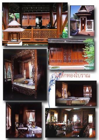 ขายบ้านทรงไทย ไม้สักทองทั้งหลัง สวยมาก ๆ ทำเลดี ในเนื้อที่ 4 ไร่ เชียงใหม่