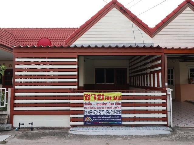 บ้านทาวน์เฮาส์ม. ชนากาญ 3 บ้านเลขที่ 79/235 ม.ชนากาญ 3 ตำบลเนินพระ อำเภอเมือง จังหวัดระยอง